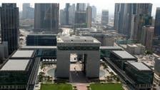 ماذا يعني تطبيق قانون الإفلاس في الإمارات؟