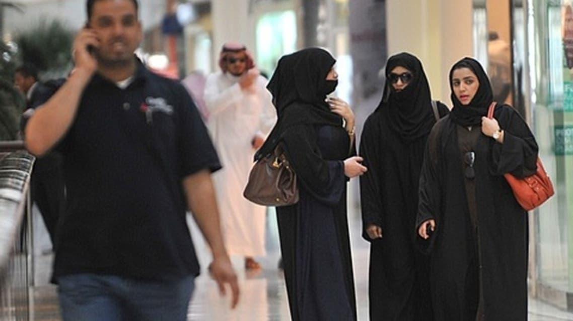 Saudi limits