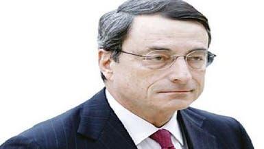 المركزي الأوروبي: أزمة أوكرانيا تهدد منطقة اليورو