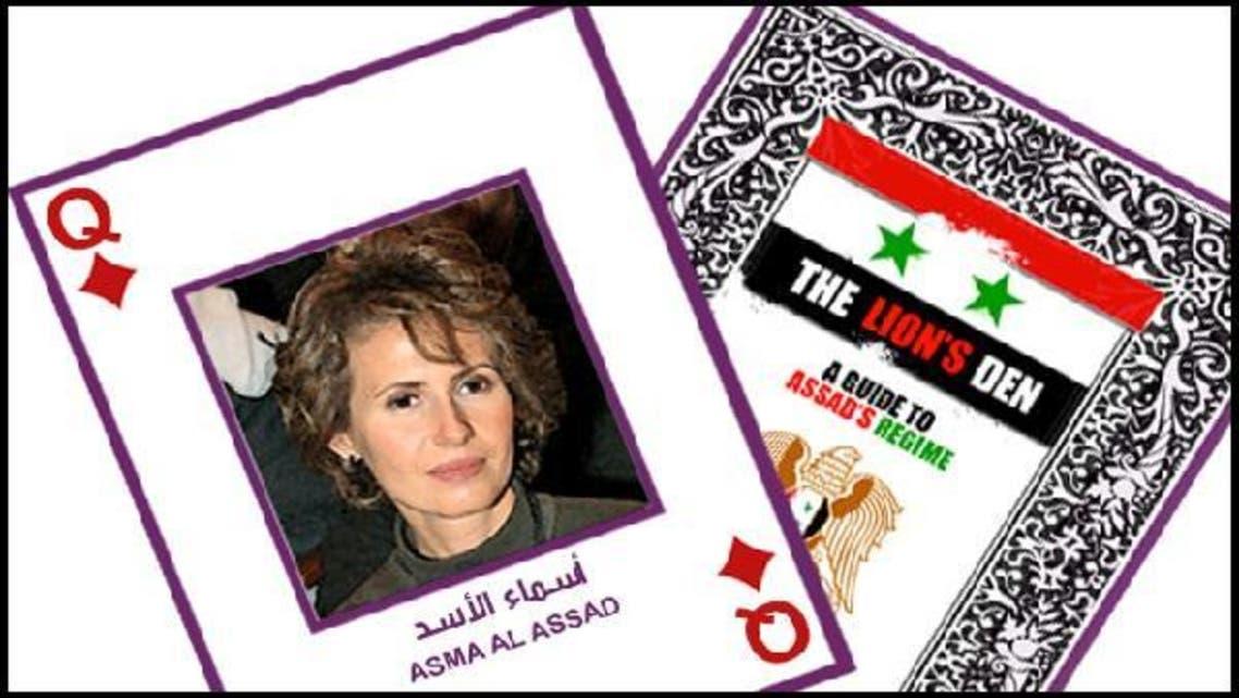 The pro-Syrian regime Lebanese newspaper, Al-Akhbar, said that the Syrian embattled president's wife, Asma al-Assad, was pregnant. The Assad family already has three young children. (Al Arabiya)