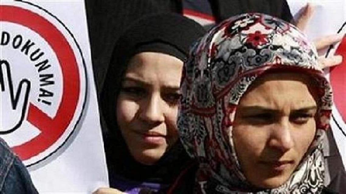 Turkey has long banned women from wearing hijab in courts and universities. (Reuters)