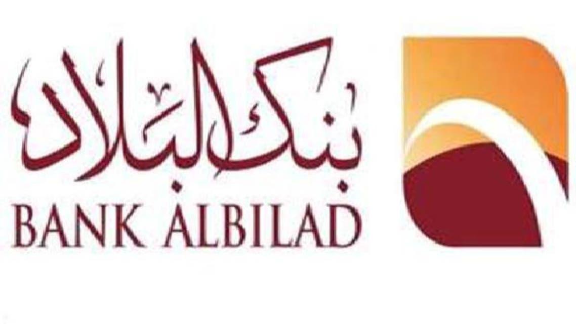 السعودية: توصيات برفع رأسمال بنك البلاد بنسبة 33%