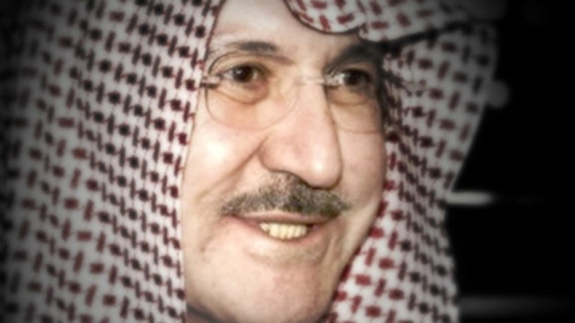 Prince Sattam was former deputy governor of Riyadh from 1979 to 2011 and in 2011 he was appointed Governor of Riyadh. (Al Arabiya)