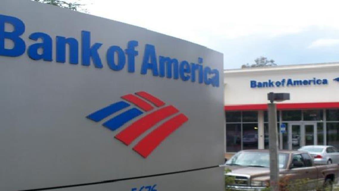 بنك أوف أمريكا ينقل مشتقات أعماله إلى بريطانيا