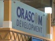 """""""أوراسكوم"""" تبدأ إجراءات الاستحواذ على """"النيل للسكر"""""""