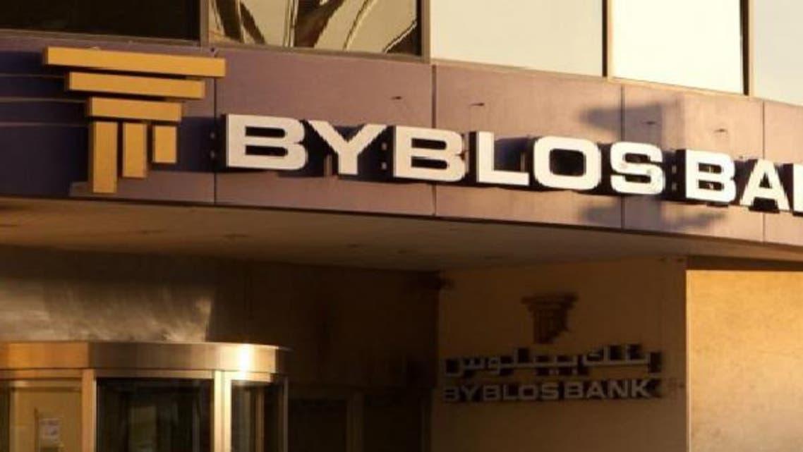 بنك بيبلوس: أرباحنا الصافية في 2012 بلغت 169 مليون دولار