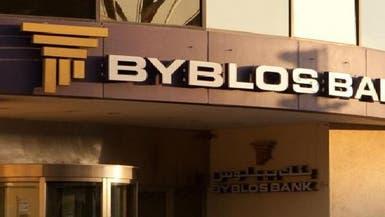 """بنك """"بيبلوس"""" يكشف للعربية كواليس أزمة """"سحب الدولار"""""""