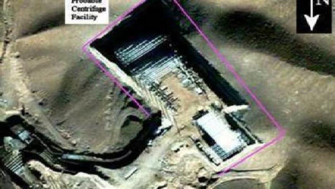 تصویر ماهواره ای از تاسیسات فردو