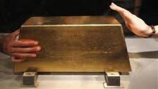 الذهب يسجل أكبر خسارة أسبوعية له منذ بداية 2014