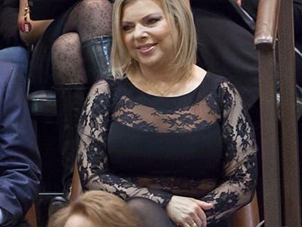 زوجة نتنياهو سارة