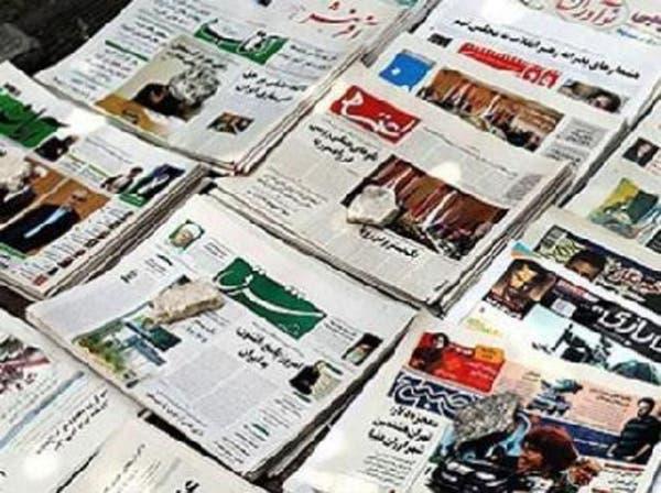 الأمن الإيراني يقتحم مكاتب 5 صحف إصلاحية