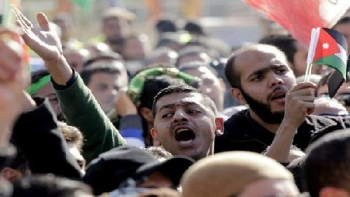 Protests turned intense on Friday to oppose the poll results of general elections in Jordan, injuring four people, and forced police to fire tear gas to disperse demonstrators, an official said. (Photo Courtesy: Naharnet)
