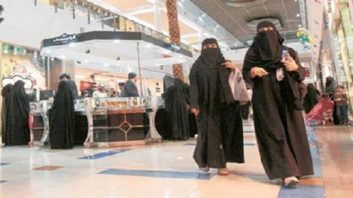 Saudi Arabia's new rule states that a separation barrier in shops to segregate between males and females should be no shorter than 1.6 meters. (Reuters)