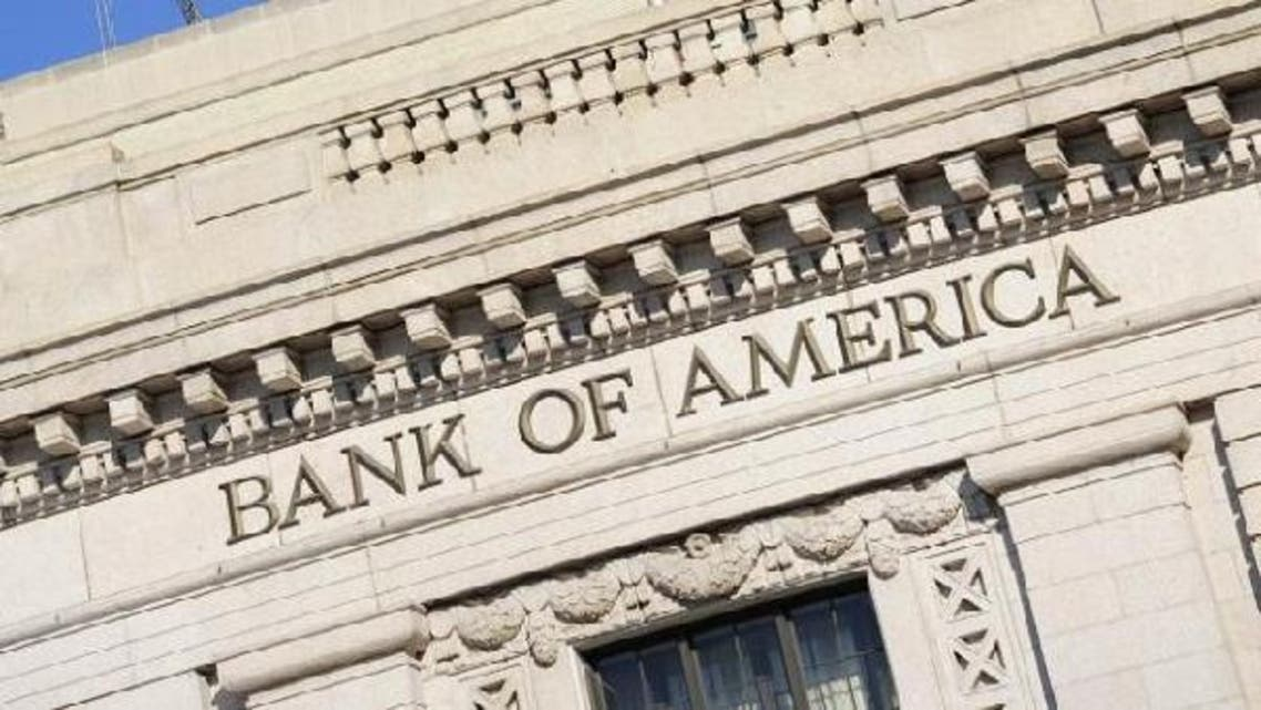To attract Gulf investors, Bank of America Merrill Lynch (BofA) plans to increase lending to businesses in the Middle East. (AFP)