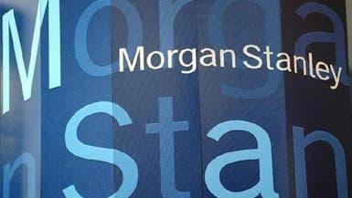 مورغان ستانلي: برنت عند 70 دولارا للبرميل في الربع الثالث