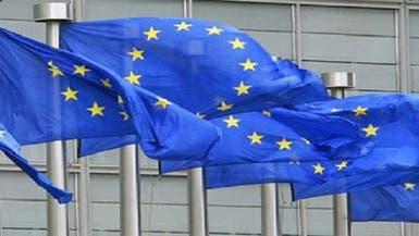 كورونا يغير حسابات أوروبا تجاه الصين.. والأخيرة تبرر