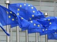 """مراقبون أوروبيون يبدأون عملهم """"الانتخابي"""" في مصر"""