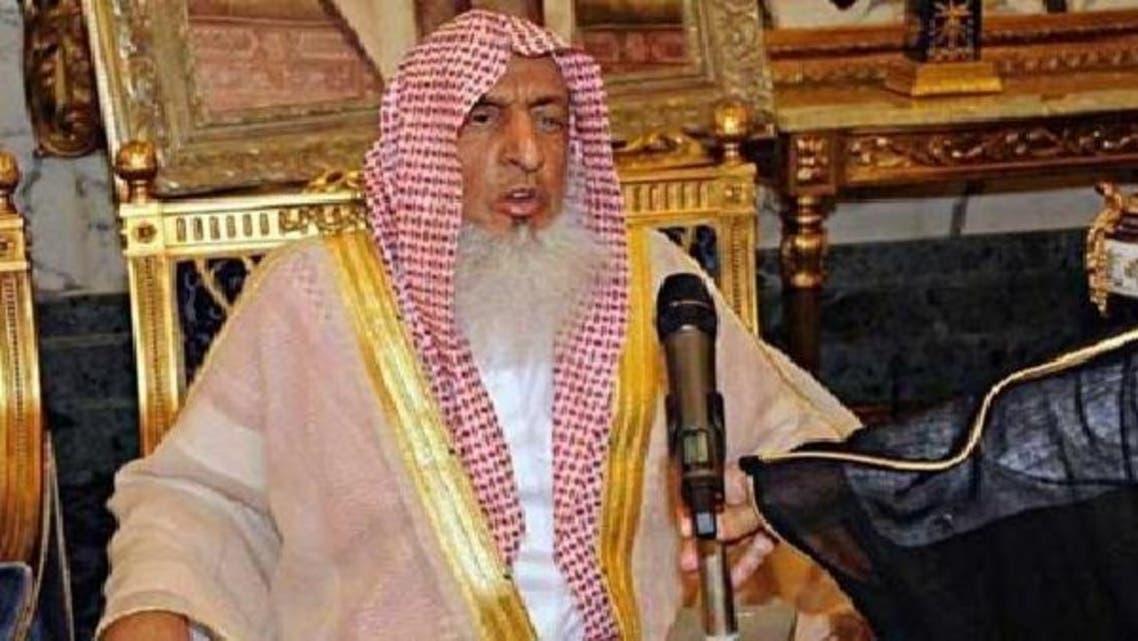 سعودی عرب کے مفتیٔ اعظم عبدالعزیز آل شیخ