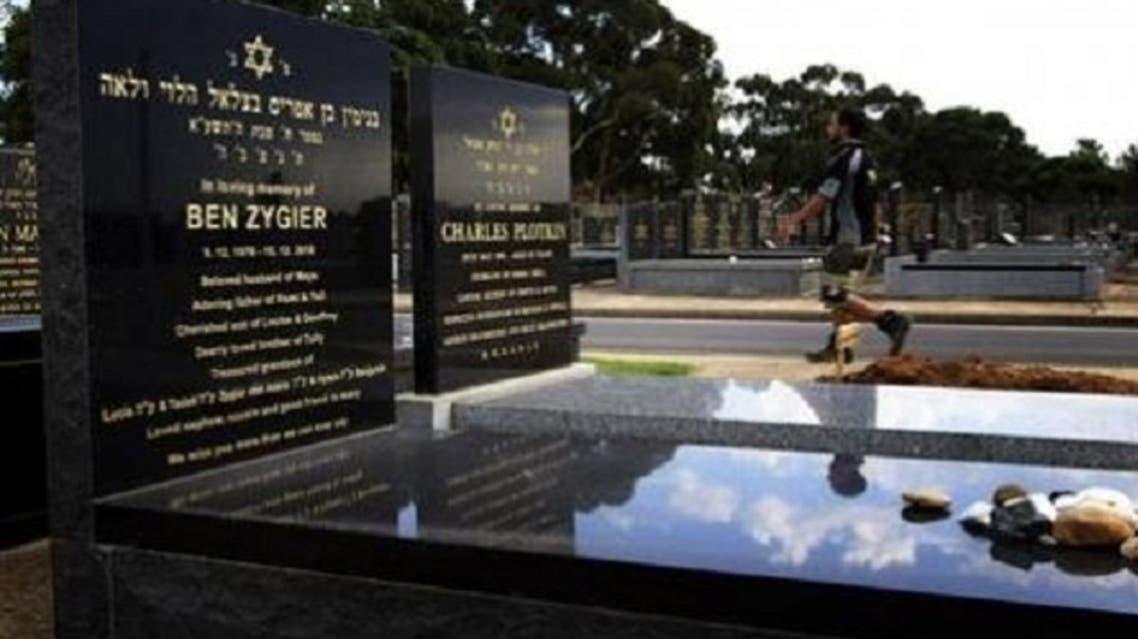 A top-secret Israeli-Australian prisoner, Ben Zygier, was found hanged in his cell at Ayalon Prison near Tel Aviv in December 2010. (Reuters)