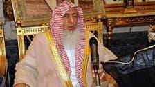Be aware of enemy conspiracies, Saudi Grand Mufti warns