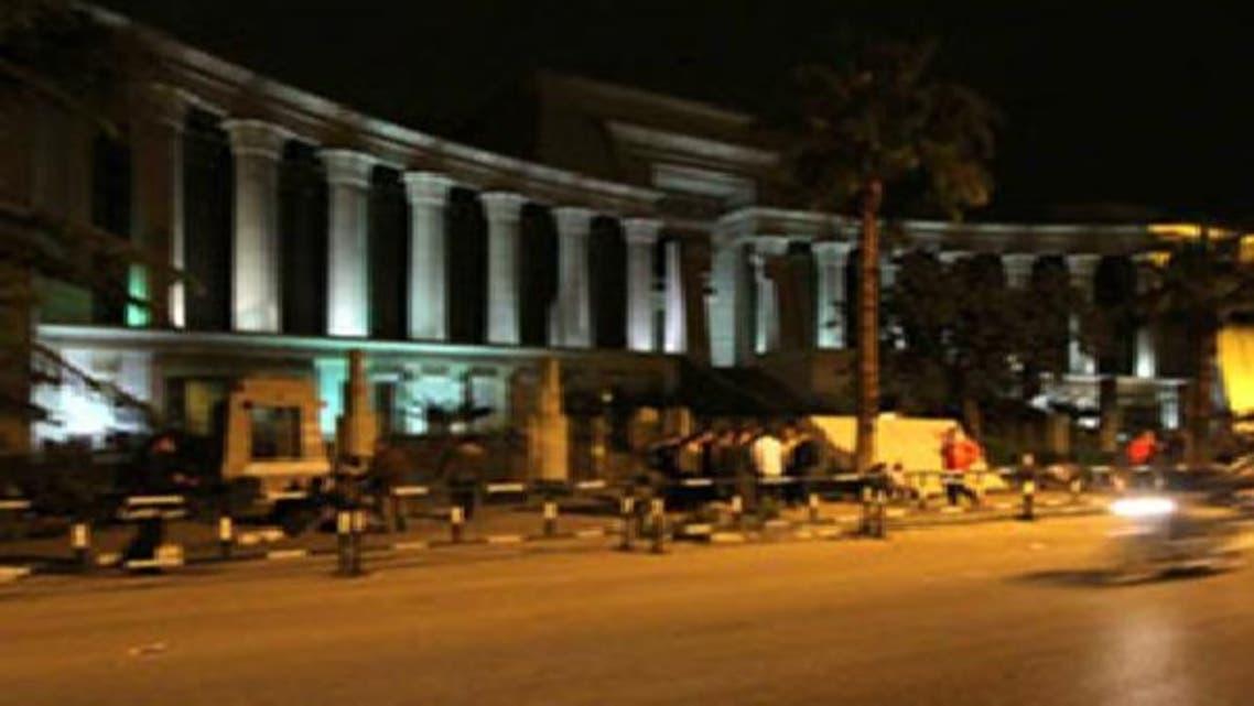 المحكمة الدستورية العليا بالقاهرة