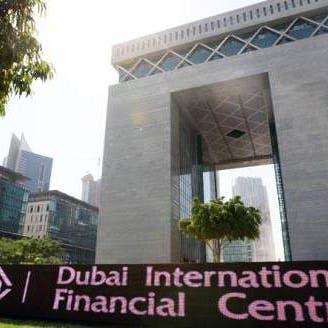 """""""دبي المالي"""" ومنصة """"تريدلينغ"""" يتعاونان لتعزيز المنظومة الرقمية للشركات"""