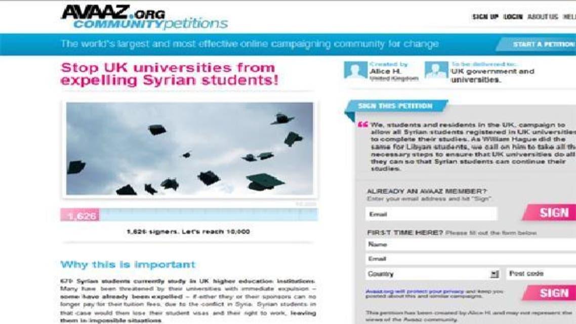 """مركز \\""""آفاز\\"""" المعروف دولياً دعا الى منع الجامعات البريطانية من طرد طلابها السوريين"""
