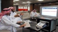 """""""الأموال الساخنة"""" تحد من فتح السوق السعودي للأجانب"""