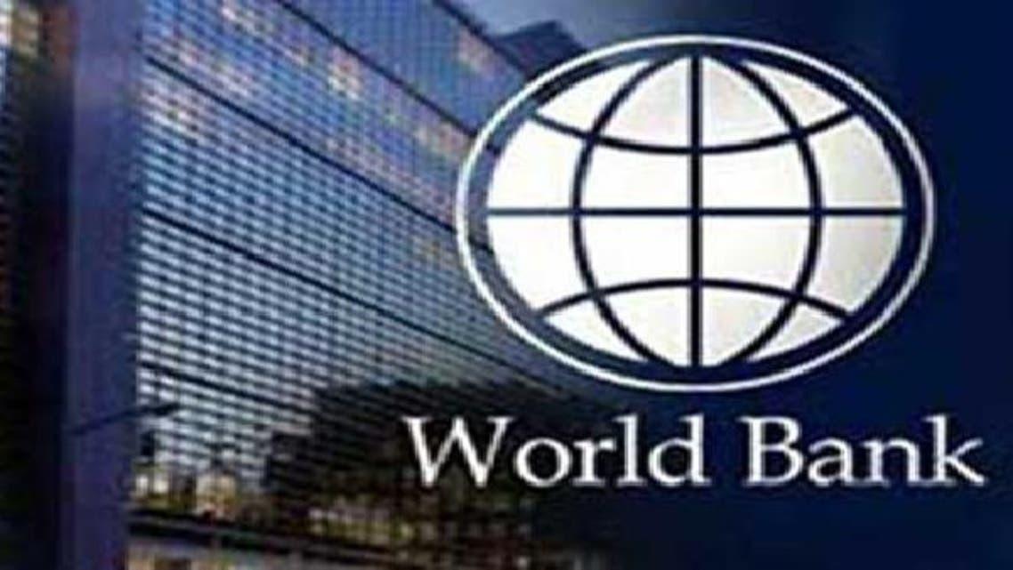 البنك الدولي: 130 مليار دولار أموال منهوبة في عهد مبارك