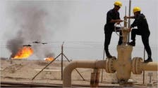 Fire at Kuwait's Burgan oilfield injures four people