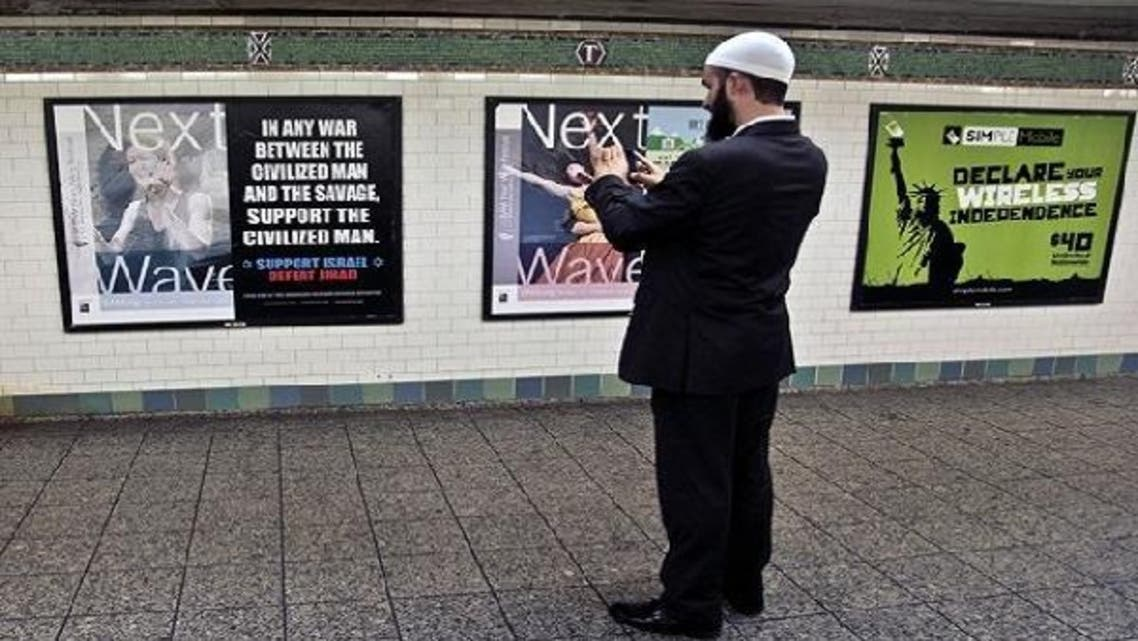 """The American Freedom Defense Initiative paid for ads to be displayed in 10 NYC stations in September. Those ads implied enemies of Israel are \\""""savages.\\"""" (Courtesy: AP)"""