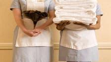 قرارات تعطل استقدام العمالة المنزلية إلى السعودية