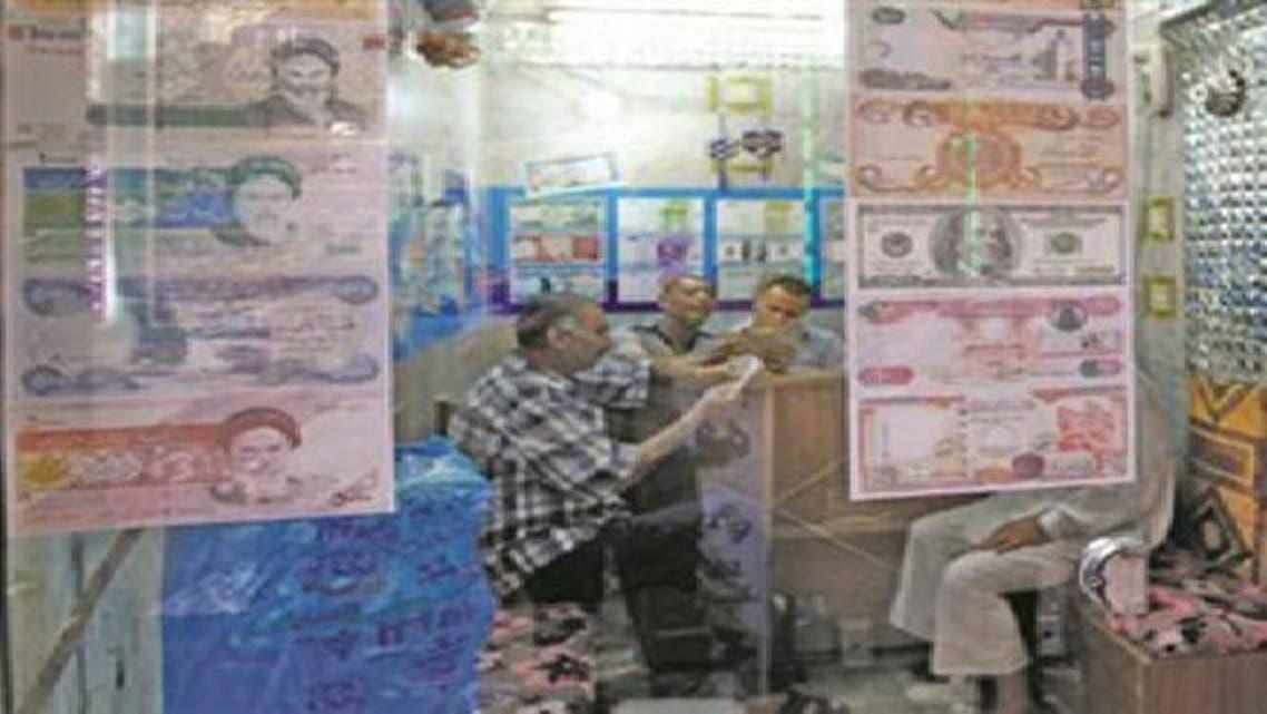 مجلس الاحتياط الأمريكي يتحكم بالنقد الأجنبي العراقي