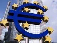 شركات اليورو تبدأ 2018 بأقوى نشاط منذ 12 عاماً