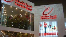 Telecom Egypt board to replace chairman and CEO