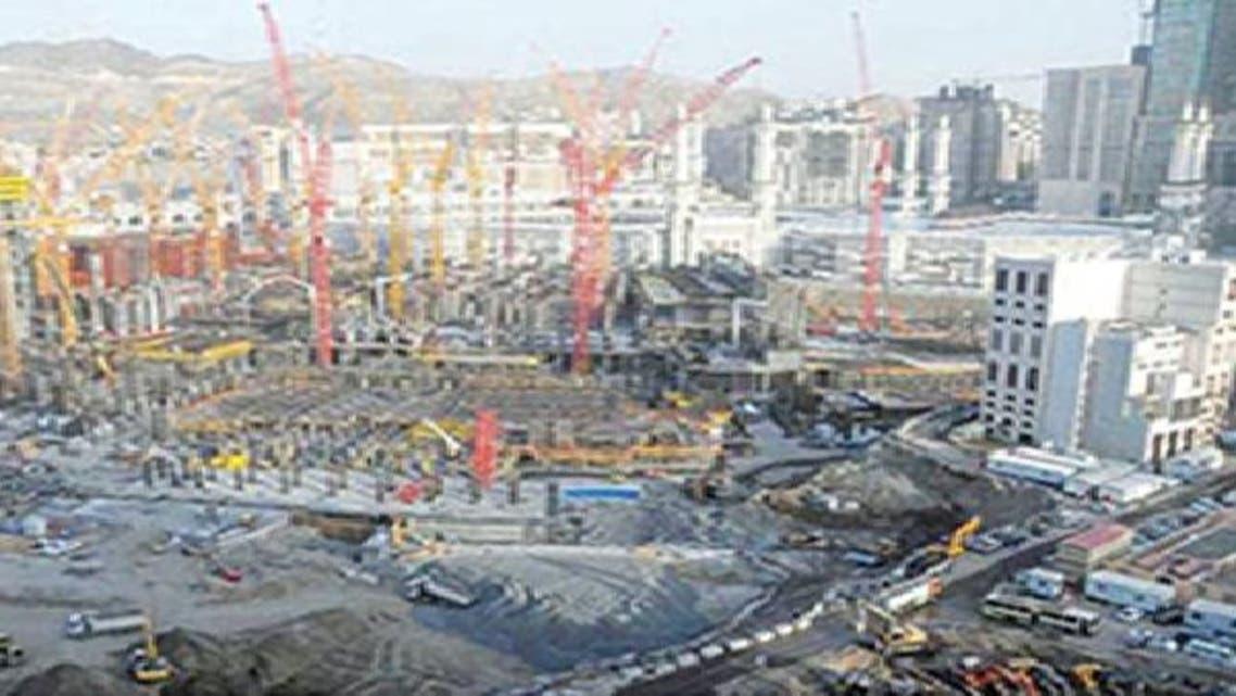 مشروعات توسعة للمسجد الحرام في مكة المكرمة
