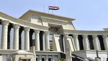"""مصر.. """"الدستورية"""" تسقط حق الداخلية في منع المظاهرات"""