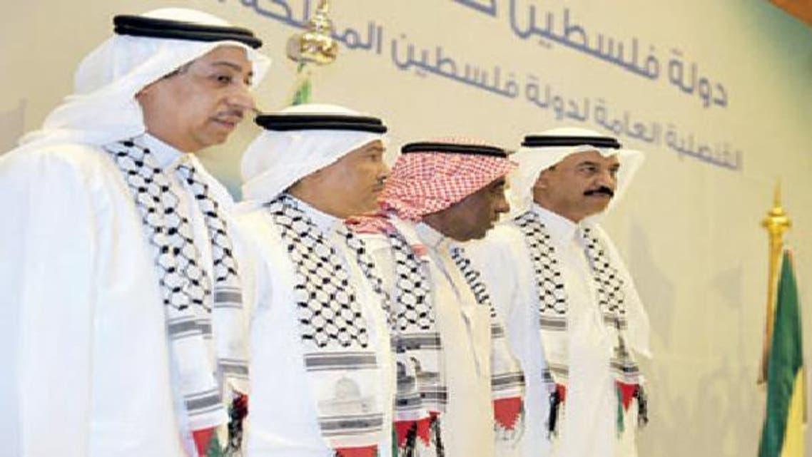 كرنفال سعودي احتفالاً بانضمام فلسطين للأمم المتحدة