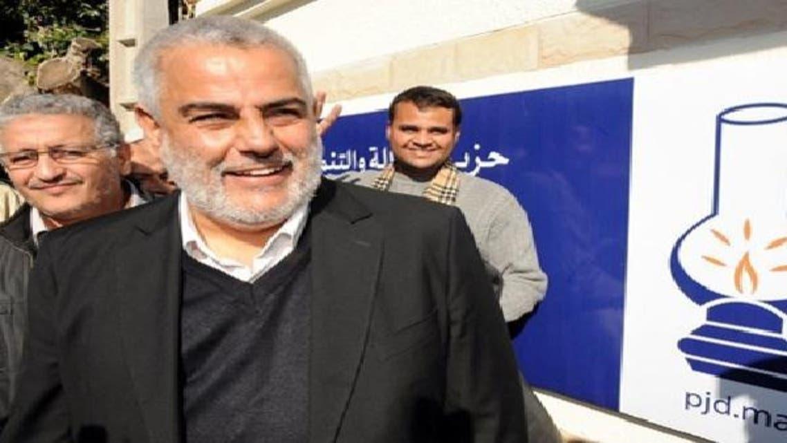 رئيس الحكومة المغربية الإسلامي عبد الله بن كيران