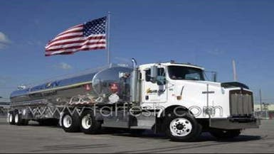 هبوط أسعار النفط الأميركي قبل صدور بيانات المخزونات