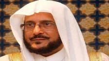 مساجد میں با جماعت نماز روکنے کے فیصلے پر سختی سے عمل کرائیں گے: سعودی وزیر