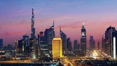 ميد: السعوديون يدفعون زيادة الاستثمار بعقارات دبي