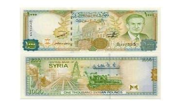 الليرة السورية تترنح وسط تدهور الوضع الاقتصادي