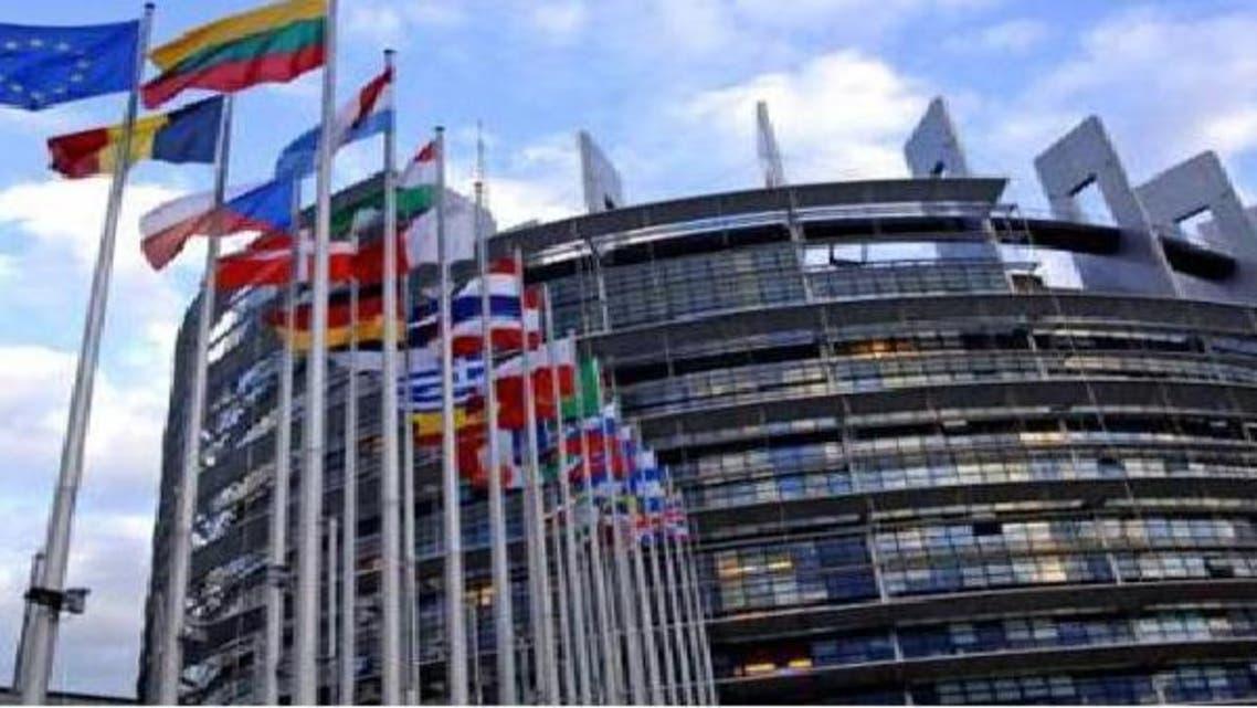 """دخول ميثاق الانضباط المالي في \\""""اليورو\\"""" حيز التنفيذ"""