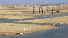 إصلاحات سوق العقار تزيد معروض المساكن بالسعودية