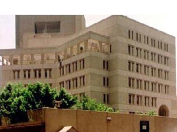 سفيرة أمريكا مصر ستحصل على قرض صندوق النقد في يناير المقبل