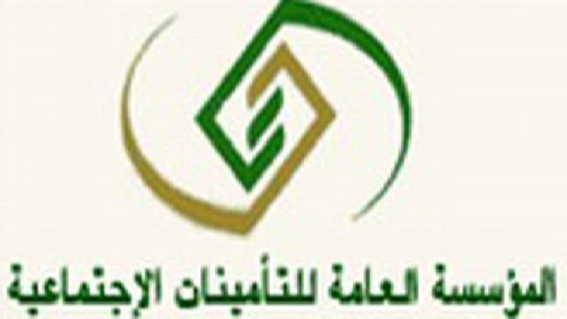 التأمينات السعودية تتوقع صرف 16.3 مليار ريال تعويضات في 2013