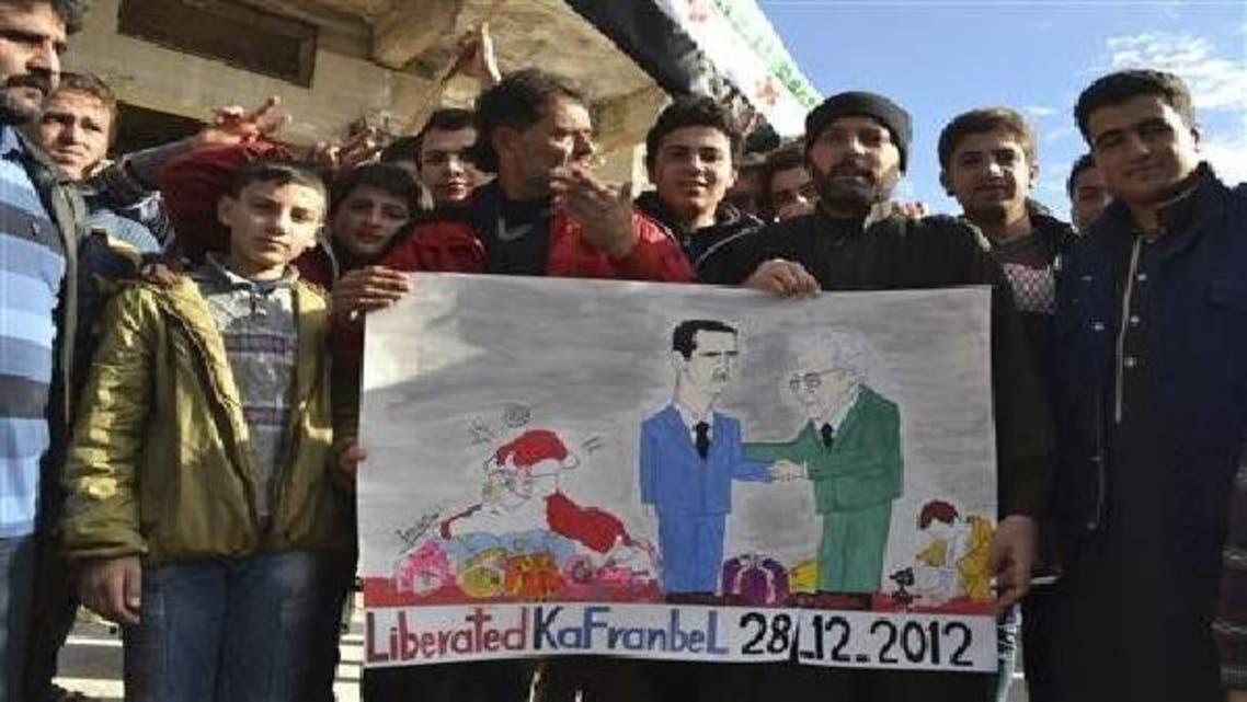 شامی اپوزیشن لیڈر نے ماسکو کی مذاکرات کی دعوت مسترد کر دی