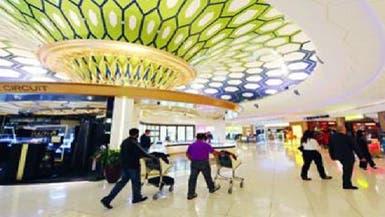 15.6 % نمواً بحركة مطار أبوظبي