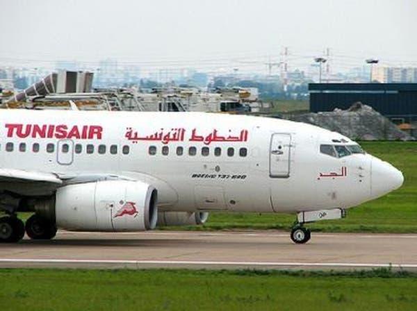 بعد الغضب..تونس ترفع يد شركة تركية عن مال الخطوط الجوية